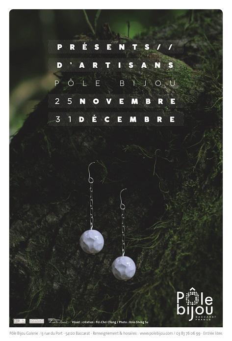Présents d'artisans Pôle Bijou Baccarat 2017